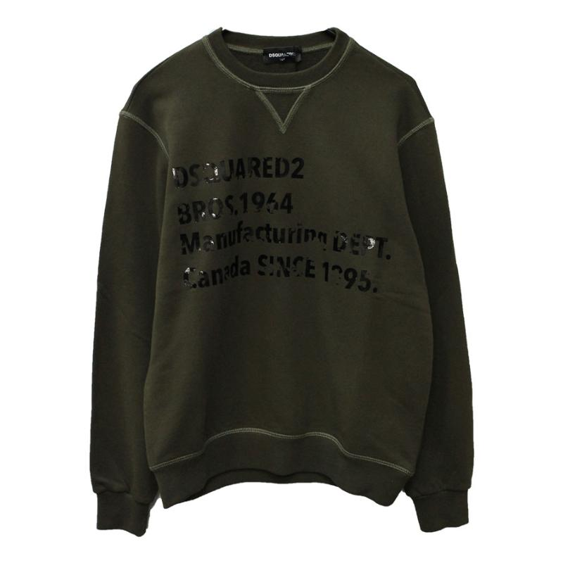 DSQUARED2 - Sweat kaki